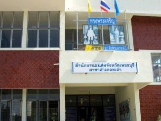 Cha-Am Land Transport Office
